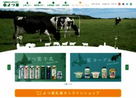 Yotsuba.co.jp thumbnail