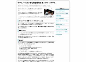 Yougisha-x.net thumbnail