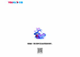 Youku.com thumbnail