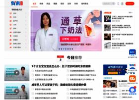 Youlai.cn thumbnail