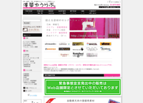 Youlove.co.jp thumbnail