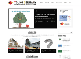 Young-germany.jp thumbnail