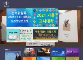 Youngeun.org thumbnail