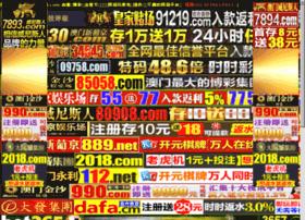 Youqing123.net thumbnail