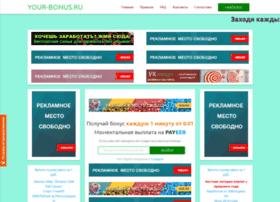 Your-bonus.ru thumbnail