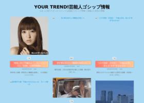 Your-trend-news-2020.xyz thumbnail