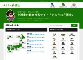 Yourbengo.jp thumbnail
