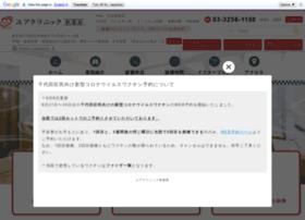 Yourclinicakb.jp thumbnail