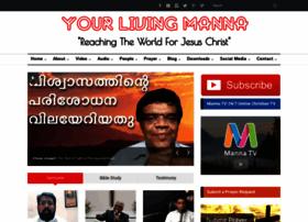 Yourlivingmanna.com thumbnail