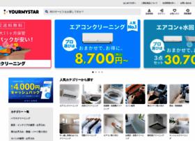 Yourmystar.jp thumbnail