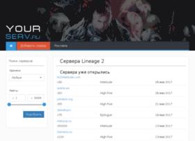 Yourserv.ru thumbnail