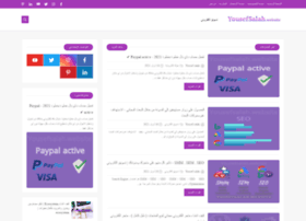 Yousefsalah.website thumbnail