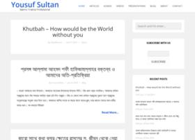 Yousufsultan.com thumbnail