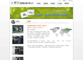 Youth38948.com.tw thumbnail