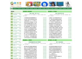 Youxiguan.cn thumbnail