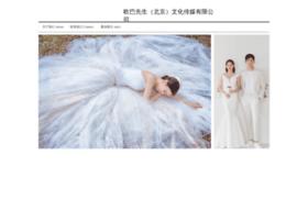 Youyixiang.cn thumbnail