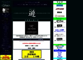 Youyoukan.jp thumbnail
