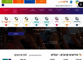 Yovalim.org.il thumbnail