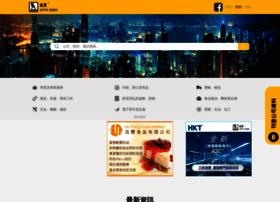Yp.com.hk thumbnail