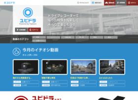 Ypdr.jp thumbnail