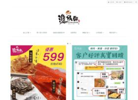 Yph-seafood.com.tw thumbnail