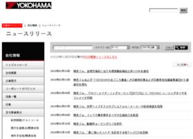 Yrc-pressroom.jp thumbnail