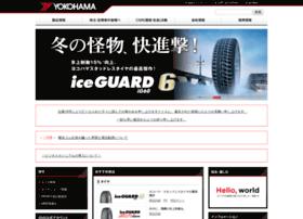 Yrc.co.jp thumbnail