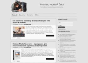 Yroki-kompa.ru thumbnail