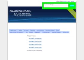 Yrokiu.ru thumbnail