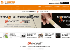Ys-corporation.co.jp thumbnail
