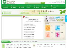 Ys99.com.cn thumbnail