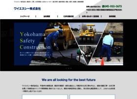 Ysc-y.co.jp thumbnail