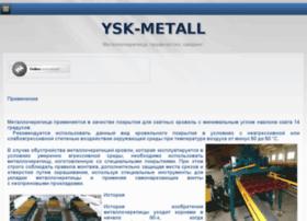Ysk-metall.by thumbnail