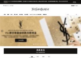Yslbeauty.com.hk thumbnail