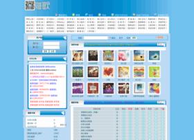 Ysong.org thumbnail