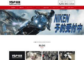 Ysp-fukushige.jp thumbnail