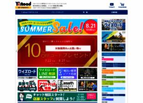 Ysroad.net thumbnail