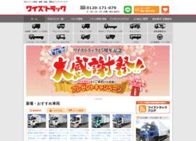 Ystruck.jp thumbnail