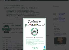 Ytchannel.jp thumbnail