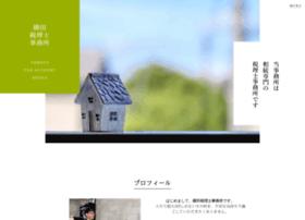 Ytco.jp thumbnail