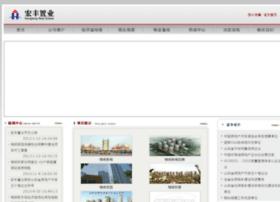 Ythongfeng.cn thumbnail