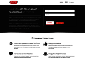 Ytuber.ru thumbnail