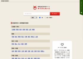 Yu-bin.net thumbnail