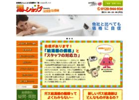 Yu-shop.jp thumbnail