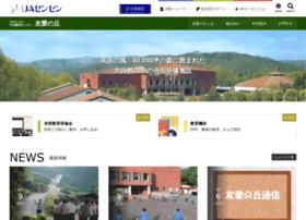 Yuainooka.jp thumbnail