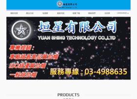 Yuan-shing.com.tw thumbnail