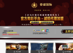 Yuanlin18.cn thumbnail