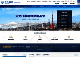 Yuantabank.com.tw thumbnail