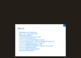 Yuantafutures.com.tw thumbnail