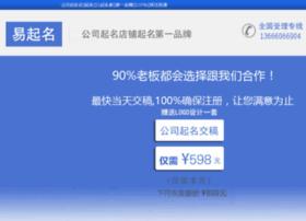 Yuanyi8.com thumbnail